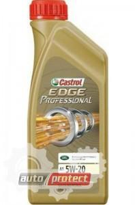 Фото 1 - Castrol Edge Professional  A1 5W-20 Синтетическое моторное масло