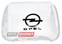 Фото 1 - Autoprotect Чехлы на подголовники OPEL, белые 1