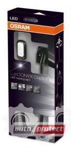 Фото 2 - Osram Onyx Copilot L Светильник для салона автомобиля 2