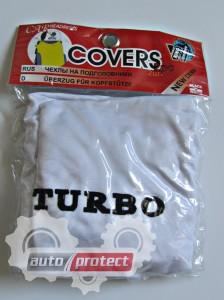 Фото 1 - Autoprotect Чехлы на подголовники TURBO, белые 1