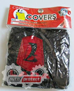 Фото 1 - Autoprotect Чехлы на подголовники LADA , чёрные 1