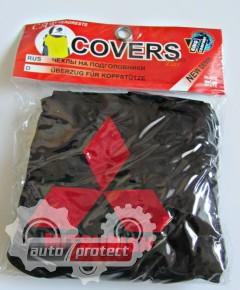 Фото 1 - Autoprotect Чехлы на подголовники MITSUBISHI, чёрные 1