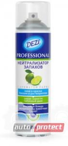 Фото 1 - Doma Профессиональный нейтрализатор запахов 1
