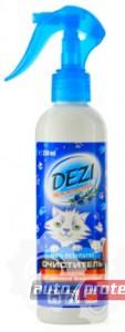 Фото 1 - Doma Очиститель воздуха от запахов домашних животных 1