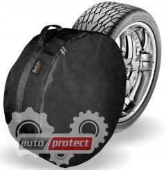 Фото 1 - Beltex Чехол для для колес, M 1