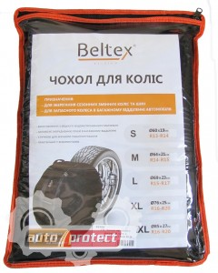 Фото 2 - Beltex Чехол для для колес, XL 2