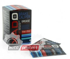 Фото 1 - XADO Brake Caliper Смазка для суппортов 1