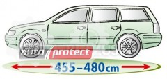���� 2 - Kegel-Blazusiak Mobile Garage ���� ������������� �� ������� / ��������� PP+PE, XL 3