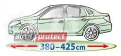 Фото 2 - Kegel-Blazusiak Mobile Garage Тент автомобильный на седан PP+PE, M 3