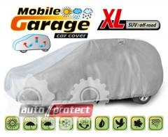 Фото 1 - Kegel-Blazusiak Mobile Garage Тент автомобильный на джип PP+PE, XL 2