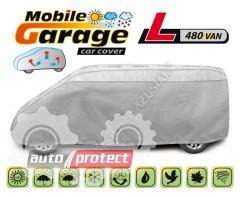 Фото 1 - Kegel-Blazusiak Mobile Garage Тент автомобильный на микроавтобус PP+PE, L 480 2