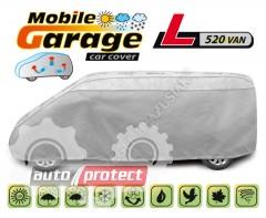Фото 1 - Kegel-Blazusiak Mobile Garage Тент автомобильный на микроавтобус PP+PE, L 520 2