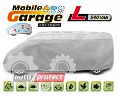 Фото 1 - Kegel-Blazusiak Mobile Garage Тент автомобильный на микроавтобус PP+PE, L 540 2