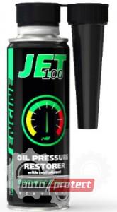 Фото 1 - XADO Oil Pressure Restorer - восстановитель давления масла 1