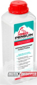 Фото 1 - XADO Red Penguin Кондиционер пластика, концентрат 1