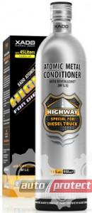 Фото 1 - XADO HighWay for Diesel Truck атомарный кондиционер металла 1