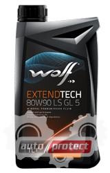 Фото 2 - Wolf Extendtech LS GL-5 80W-90 Трансмиссионное масло 2