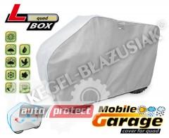 Фото 1 - Kegel-Blazusiak Mobile Garage Quad Тент для квадроцикла с кофром PP+PE, L 1