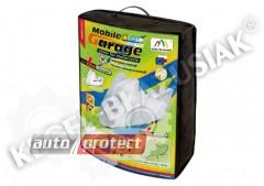 Фото 3 - Kegel-Blazusiak Mobile Garage Quad Тент для квадроцикла с кофром PP+PE, L 3