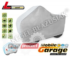 Фото 1 - Kegel-Blazusiak Mobile Garage Quad Тент для квадроцикла PP+PE, L 1