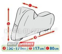 Фото 2 - Kegel-Blazusiak Mobile Garage Scuter Тент для скутера PP+PE, S 2