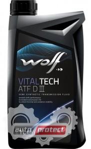 Фото 1 - Wolf Vitaltech Atf DIII Трансмиссионное масло 1