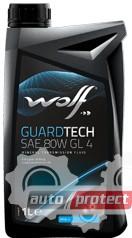 Фото 2 - Wolf Guardtech GL-4 80W Трансмиссионное масло 2