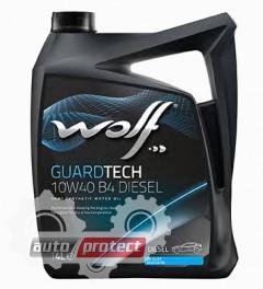 ���� 1 - Wolf Guardtech Diesel B4 10W-40 ����������������� �������� ����� 1