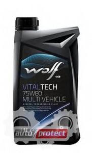Фото 1 - Wolf Vitaltech Multi Vehicle 75W-80 Трансмиссионное масло 1