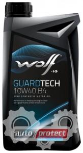 Фото 2 - Wolf Guardetech В4 10W-40 Полусинтетическое моторное масло 1