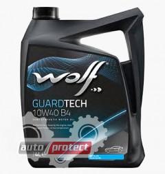 Фото 1 - Wolf Guardetech В4 10W-40 Полусинтетическое моторное масло 1