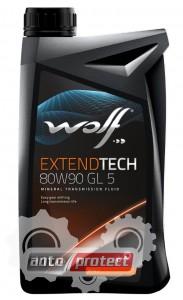 Фото 1 - Wolf Extendtech GL-5 80W-90 Трансмиссионное масло 1