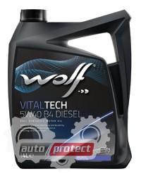 Фото 1 - Wolf Vitaltech B4 Diesel 5W-40 Синтетическое моторное масло 1