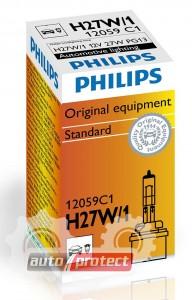 Фото 1 - Philips Standart H27W/1 12V 27W Автолампа галоген, 1шт 1