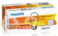 Фото 1 - Philips Standart W16W 12V 16W Автолампа галоген, 1шт 1