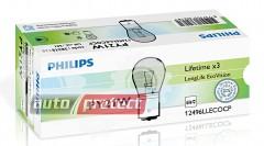 Фото 1 - Philips LongLife EcoVision PY21W 12V 21W Автолампа галоген, 1шт 1