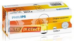 Фото 1 - Philips Standart P21W 12V 21W Автолампа галоген, 1шт 1