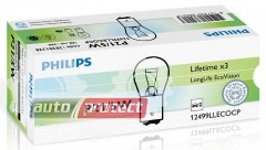 ���� 1 - Philips LongLife EcoVision P21/5W 12V 21/5W ��������� �������, 1�� 1