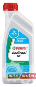 Фото 1 - Castrol Radicool NF G11 -80С Антифриз концентрат сине-зеленый 0