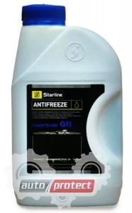 Фото 1 - Starline G11 -40С Антифриз готовый синий 1