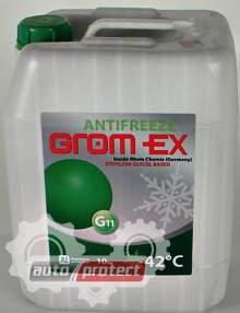 Фото 1 - GROM-EX -42С Антифриз зеленый 1