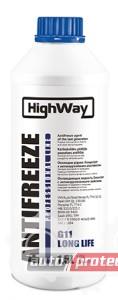 ���� 1 - HighWay G11 -50� �������� ���������� ����� 1