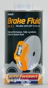 Фото 1 - Statoil Brake Clutch Fluid DOT 5.1 Тормозная жидкость 1