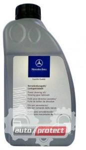 Фото 1 - Mercedes-Benz Жидкость гидравлическая зеленая 1