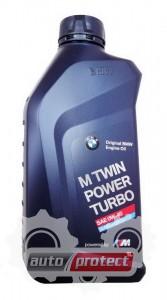 Фото 1 - BMW TwinPower LL-01 0W-40 Оригинальное моторное масло 1