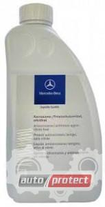 Фото 1 - Mercedes-Benz MB325.0 Антифриз концентрат  1