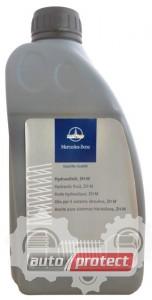 Фото 1 - Mercedes-Benz MB343.0 Жидкость гидравлическая 1