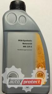 Фото 1 - Mercedes-Benz MB229.5 5W-30 Оригинальное моторное масло 1