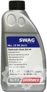 Фото 1 - SWAG SW 10902615 Hydraulic Fluid ZH-M Масло для гидросистем 1