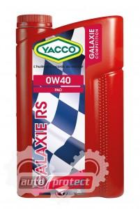 Фото 1 - Yacco Galaxy Competition 0W-40 Синтетическое моторное масло 1